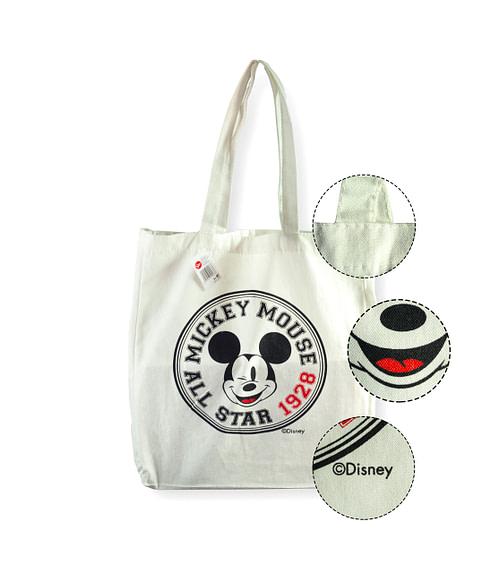 Bolsa de regalo Disney con ampliaciones