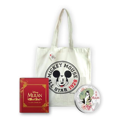 Bolsa de regalo Disney con moneda de Mulán + estuche