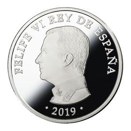 moneda-175-aniversario-guardia-civil2